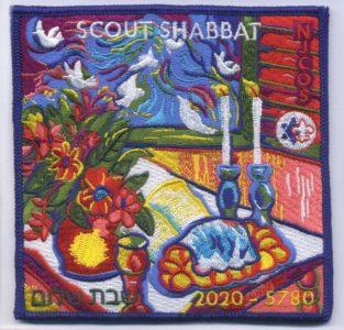 2020-Scout-Shabbat-Patch-rev-2